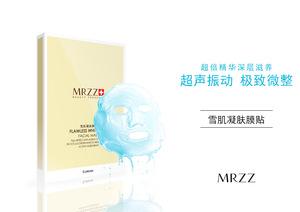 MRZZ雪肌凝肤膜贴
