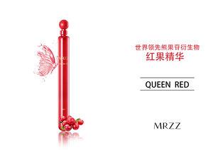 MRZZ红果精华